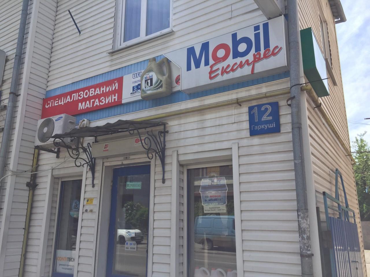 mobil-experess-1.jpg