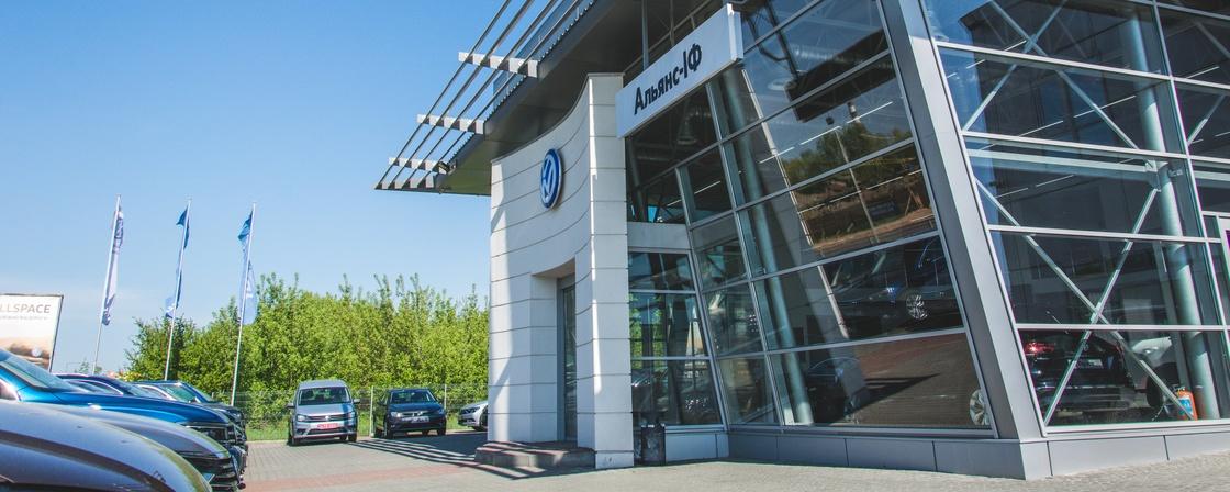 Alyans-Volkswagen-3.jpeg