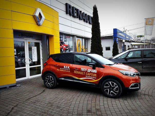 Renault-2.jpg